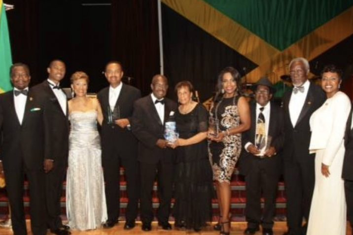 Celebrating JAMAICA 57 - Out of Many One People Grand Independence Ball-New York (2nd Submission)