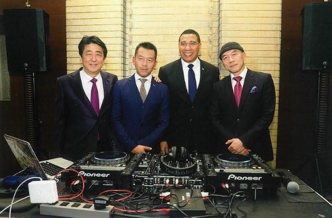 Prime Ministers Celebrate the Impact of Jamaica's Culture on Japan with Mighty Crown 1