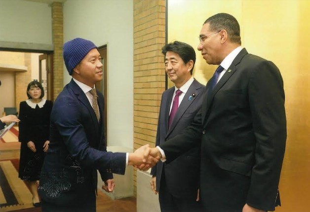 Prime Ministers Celebrate the Impact of Jamaica's Culture on Japan with Mighty Crown 3